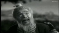经典老电影《天仙配》宽屏高清版