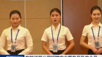 东航江苏公司招聘空中乘务员及安全员 170108 新闻空间站