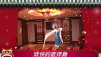 舞蹈让我陶醉微信群~2017年迎新春联会(藏族舞跳翻身农奴把歌唱)