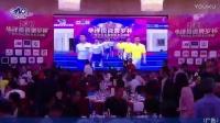 广州市知名高校校友足球赛颁奖晚宴