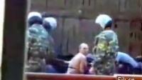 挨打  囚犯  俄罗斯警察