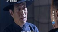 过界(潜伏1940)01