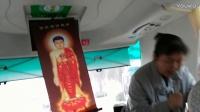 2017年1月5日,四川省成都市【腊八节】环城绕佛(回向篇)