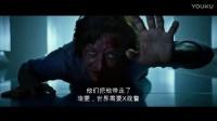《X战警:天启》终极预告 万磁王是快银父亲