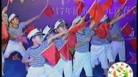 62009舞蹈《我是小海军》