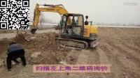 小型挖掘机视频|小型挖掘机多少钱一台