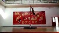 京山橙式形体钢管舞展示