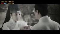 《三生三世十里桃花》片尾曲MV曝光 1月30日优酷全网首播