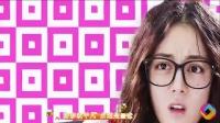 漂亮的李慧珍片头主题曲MV漂亮的在一起 迪丽热巴