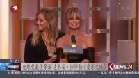 美国:第74届金球奖揭晓  《爱乐之城》成最大赢家 东方新闻 170109