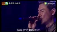张学友翻唱完这首歌,原唱都不敢唱了!