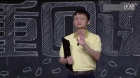 马云公开谈中国教育现状(学习音乐、美术、体
