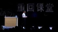 马云乡村教师奖《重回课堂》马云演讲:撑起乡村孩子的明天