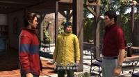 自由解说:《如龙6》娱乐向攻略第六期东城会的介入!
