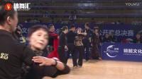 2016中国体育舞蹈公开赛总决赛-体育舞蹈大师公益课--齐志峰(3)