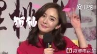 电视剧《三生三世十里桃花》围观美狐仙杨幂和天族太子赵又廷