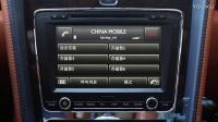 【全车功能展示】宾利飞驰 娱乐及通讯系统展示—爱卡汽车