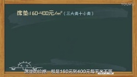 杭州标准的榻榻米尺寸是多少?