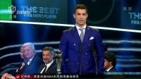 C罗荣膺2016世界足球先生 午间体育新闻 20170110