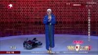 小沈阳师弟告别本季舞台秀 151213 笑傲江湖1 搞笑