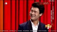 小沈龙《三天不打上房揭瓦》1 搞笑视频榜