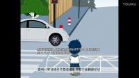 创意黑魅MG动画广告 -交通安全卡通动画
