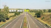 中投金喆国际投资(北京)有限公司 全球城市竞争力排名 港沪京进前十