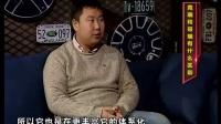 双胞胎兄弟 本田竞瑞和哥瑞有什么区别?