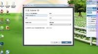 AE CS6软件下载安装汉化视频教程全部教程过程