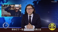 黑白新闻:神预测王思聪的寿命