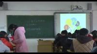 第一章信息与信息技术(高中信息技术_教科2003课标版_必修)