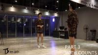 BlackPink《玩火》舞蹈镜面分解教学【TS DANCE】_高清