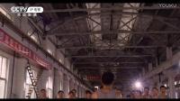 贵州习酒纪录片第二集(标)