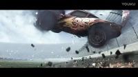 《赛车总动员3》中文预告 超跑冠军面临威胁