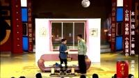小沈阳夫妻俩演的这个小品,逗翻赵本山,逗坏了全场观众1 搞笑视频美女