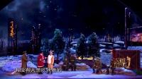 [完整版]常远《圣诞快乐》