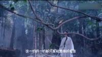 《青云志2》大结局 碧瑶复活和鬼厉成婚 04