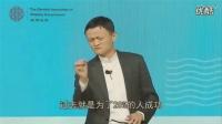 马云演讲 为什么说赚钱模式越多越说明你没有模式呢? (4)