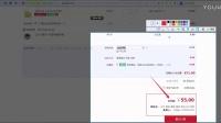 淘宝天猫内部优惠券免费领取微信QQ群如何利用优惠卡券