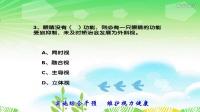 武汉市中小学视力健康知识竞赛