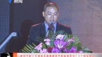 箭冠汽配十五周年庆典暨箭冠汽配电商平台2.0上线发布会广东新闻