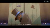 动漫电影《熊出没·奇幻空间》插曲MV《仰望》MV
