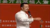 俞凌雄  站在风口上的互联网教育 未来发展趋势在哪里_标清