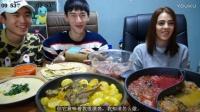 全程中文字幕——【韩国吃播】奔驰小哥与以色列粉丝NOFA