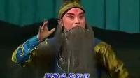 京剧《打渔杀家》于魁智 李胜素主演