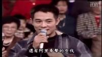 听青年李连杰讲解中国武术