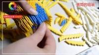 纸缘手工第104节三角插菠萝笔筒的制作,三角插菠萝、三角插笔筒、幼儿手工作业