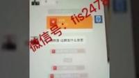 苹果版微信红包手势出千插件-埋雷扫雷q1124V2B8