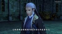 《仙剑奇侠传六》游戏剧情视频-官方版第37集