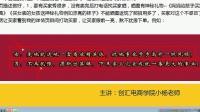 2017最新淘宝发布宝贝教程 淘宝如何发布 网店怎么发布宝贝 (3)